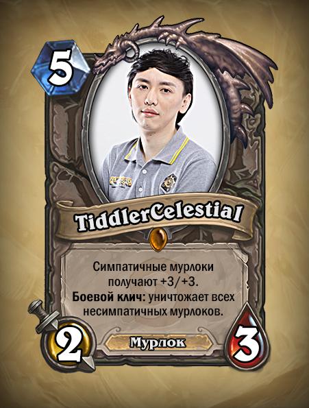 TiddlerCelestial.jpg