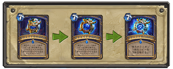 Cards_HS_Body_LW_600x240_jaJP.png