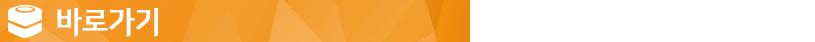 LootBoxRefresh-BlogSectionBar-QuickNavigation_OW_JP.png