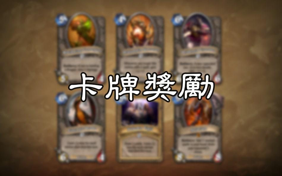 05HLnowlive_HS_Cards_CK_500x313.jpg