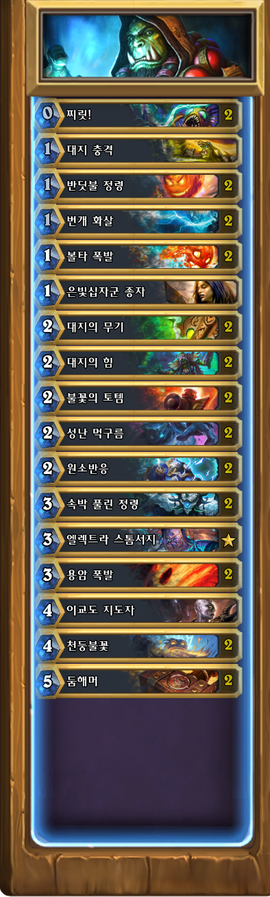 enUS_20180918DeckS_HS_Body_LW_394x1346.png