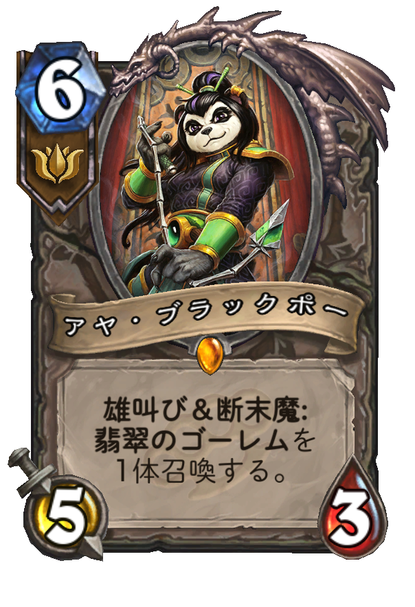 card4.png