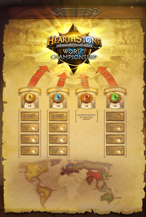 2016 Road Map to the Hearthstone World Championships!