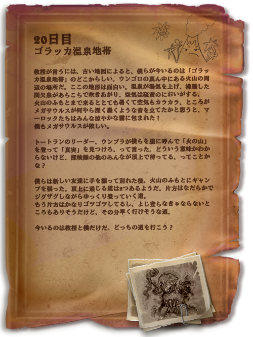 jaJP_Blog_Journal04_HS_EK_500x665.png