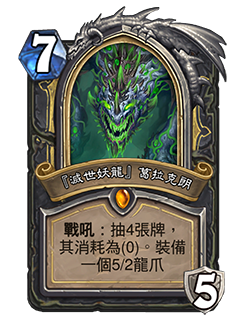 GalakrondAzerothsEnd used to draw 4 cards that cost 0