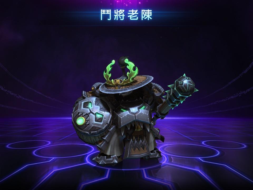 Lightbox_ChenWarmaster_Full.jpg