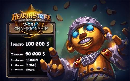 HWC2015_FinalsPrizeInfo_HS_Lightbox_CK_500x313.jpg