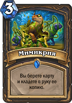 Minic_Pod.png