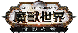 WoW 9.0 pre-purchase