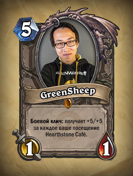 greensheep.jpg