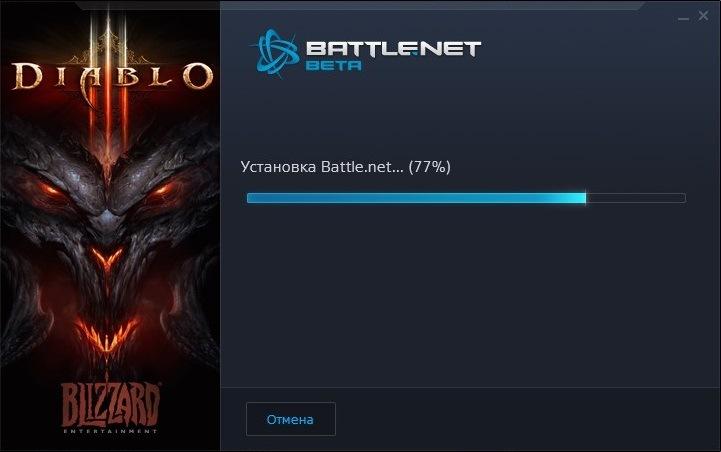 12%20-%20Battle.net%20App%20Installing_thumb.jpg