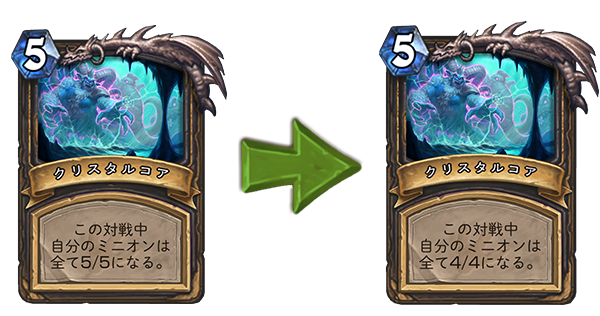 jaJP_CrystalCore_HS_Body_LW_600x316.png