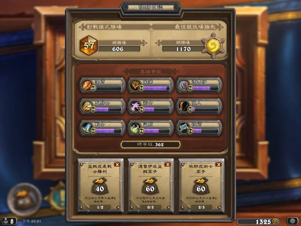 How does casual matchmaking work hearthstone