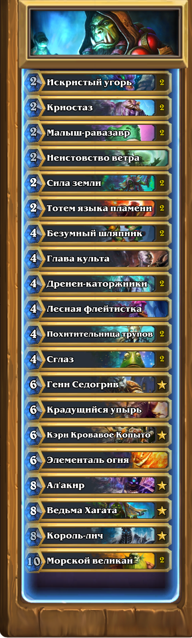 enUS_20180608DeckS_HS_Body_LW_394x1308.png