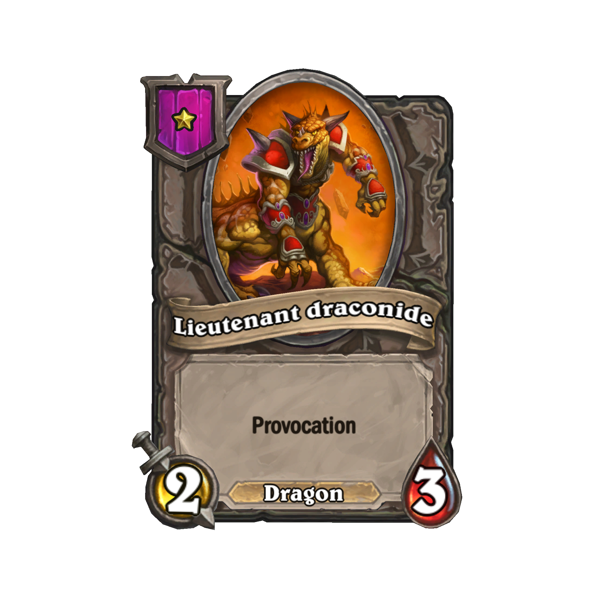 Lieutenant draconide
