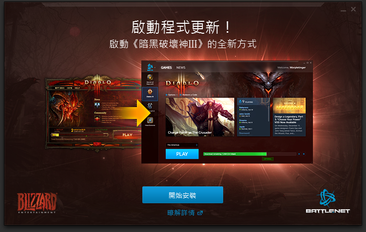 10%20-%20Conversion%20Splash%20Screen_thumb.jpg