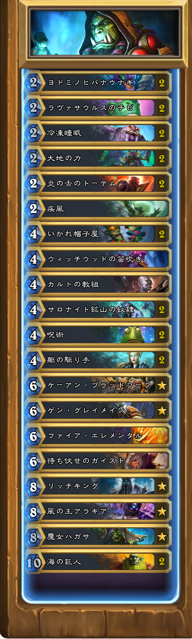 jaJP_20180608DeckS_HS_Body_LW_394x1308.png