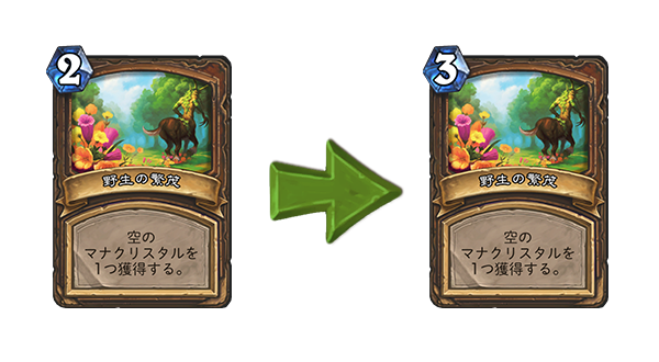 HS_1309__Wild-Growth---JP.png