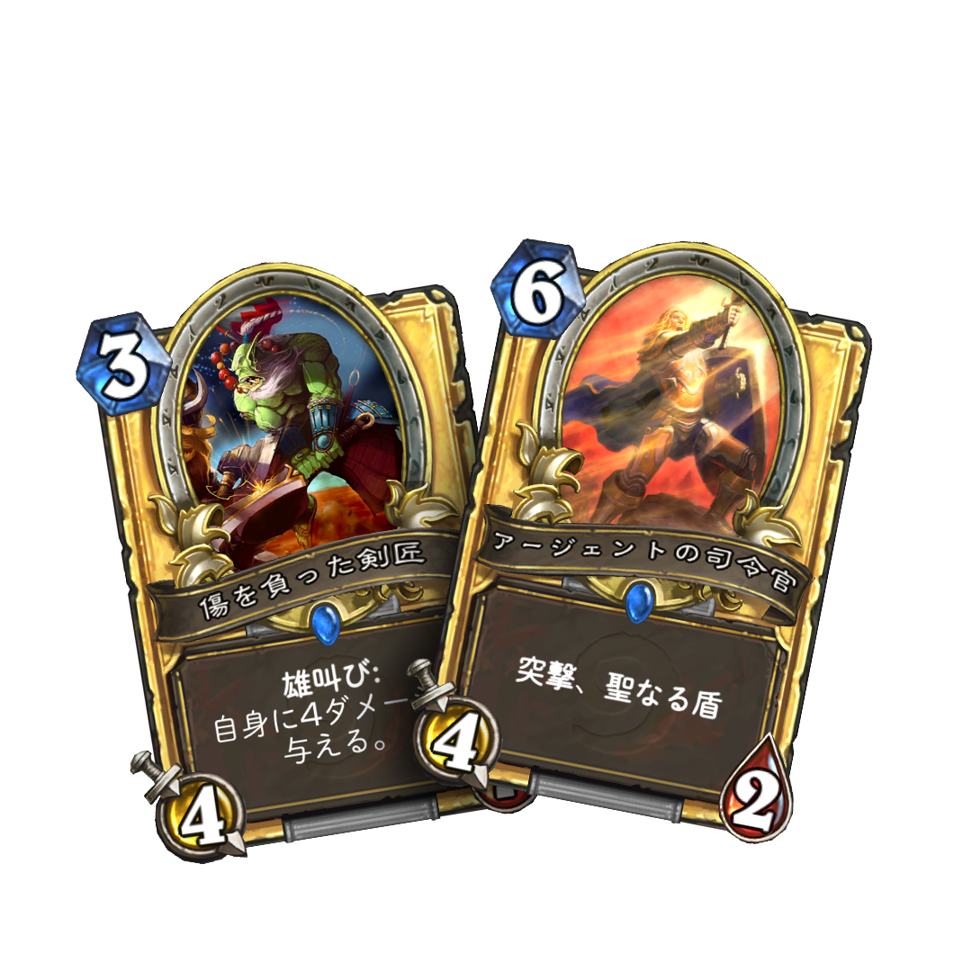 HS_WoW_15YR_Blog_jaJP_Just-Cards.png