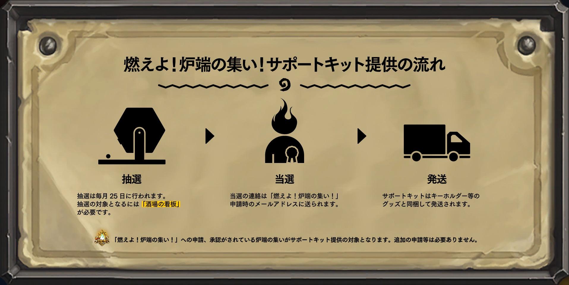 JUL_FSG_pict1.jpg