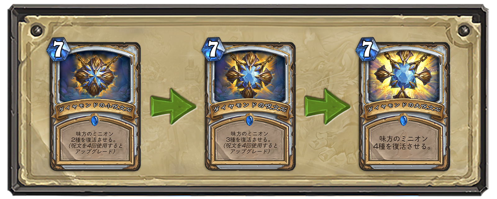 jaJP_Cards_HS_Diamond_LW_1000x690.png