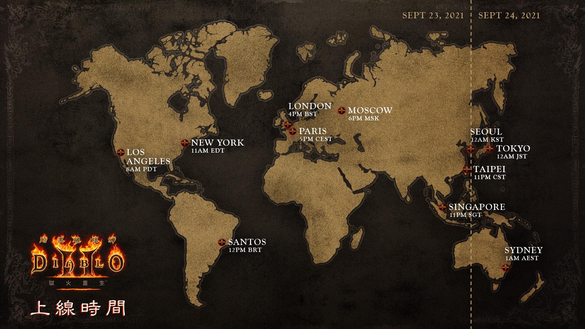 D2R_Launch_Map_1920x1080_02.jpg