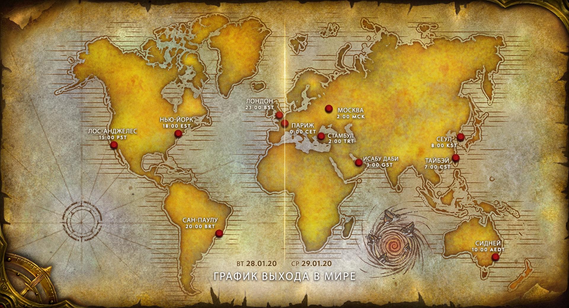 Готовимся встречать Warcraft III: Reforged