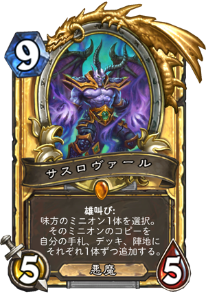 NEUTRAL_DRG_402_jaJP_Sathrovarr-56189_Gold.png