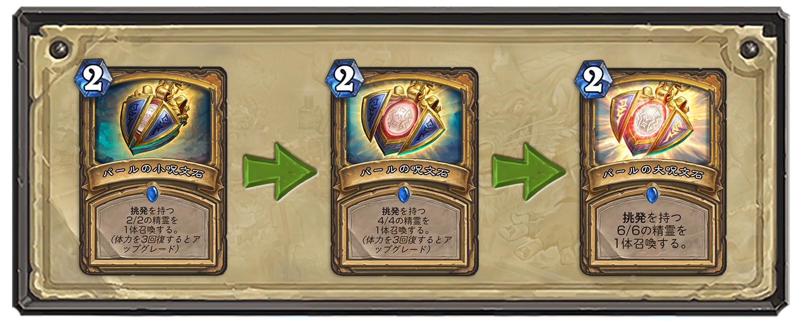 jaJP_Cards_HS_Pearl_LW_1000x690.png