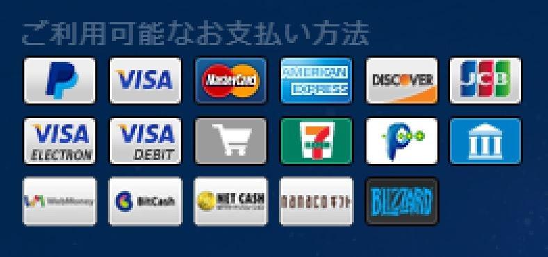 payment methods 2.JPG