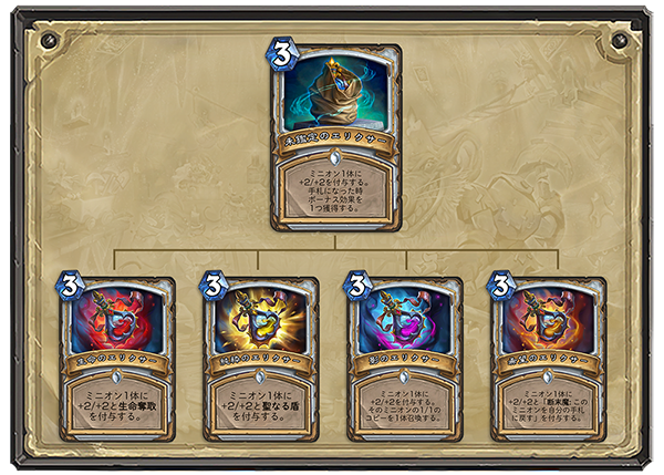 Cards_HS_Body_LW_600x429_jaJP.png