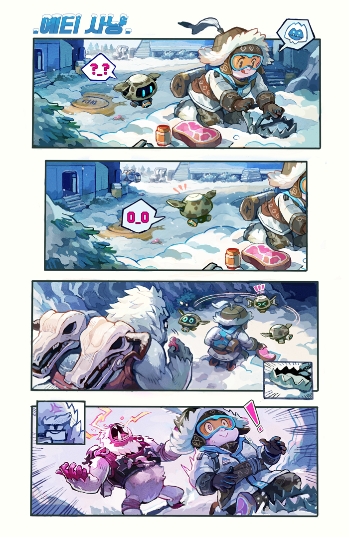 WinterWonderland2017-Comic-PG01_OW_Embedded_JP.jpg