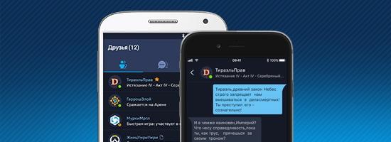 MobileApp_BA_Embed_MB_550x200_RU.jpg