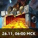 6:00 МСК 25 ноября