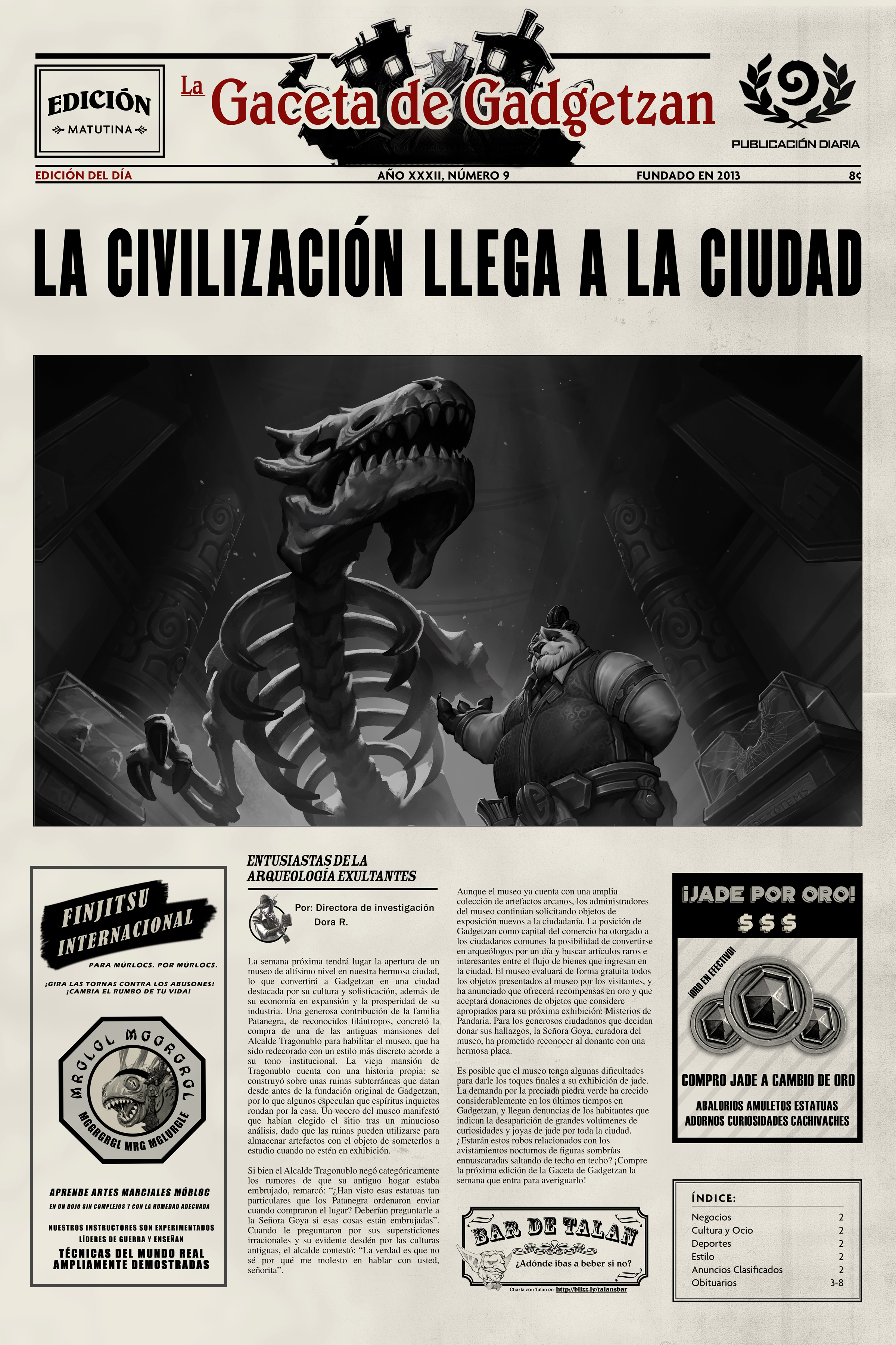 03Museum_esMX_HS_Newspaper_LW_2400x3600.jpg