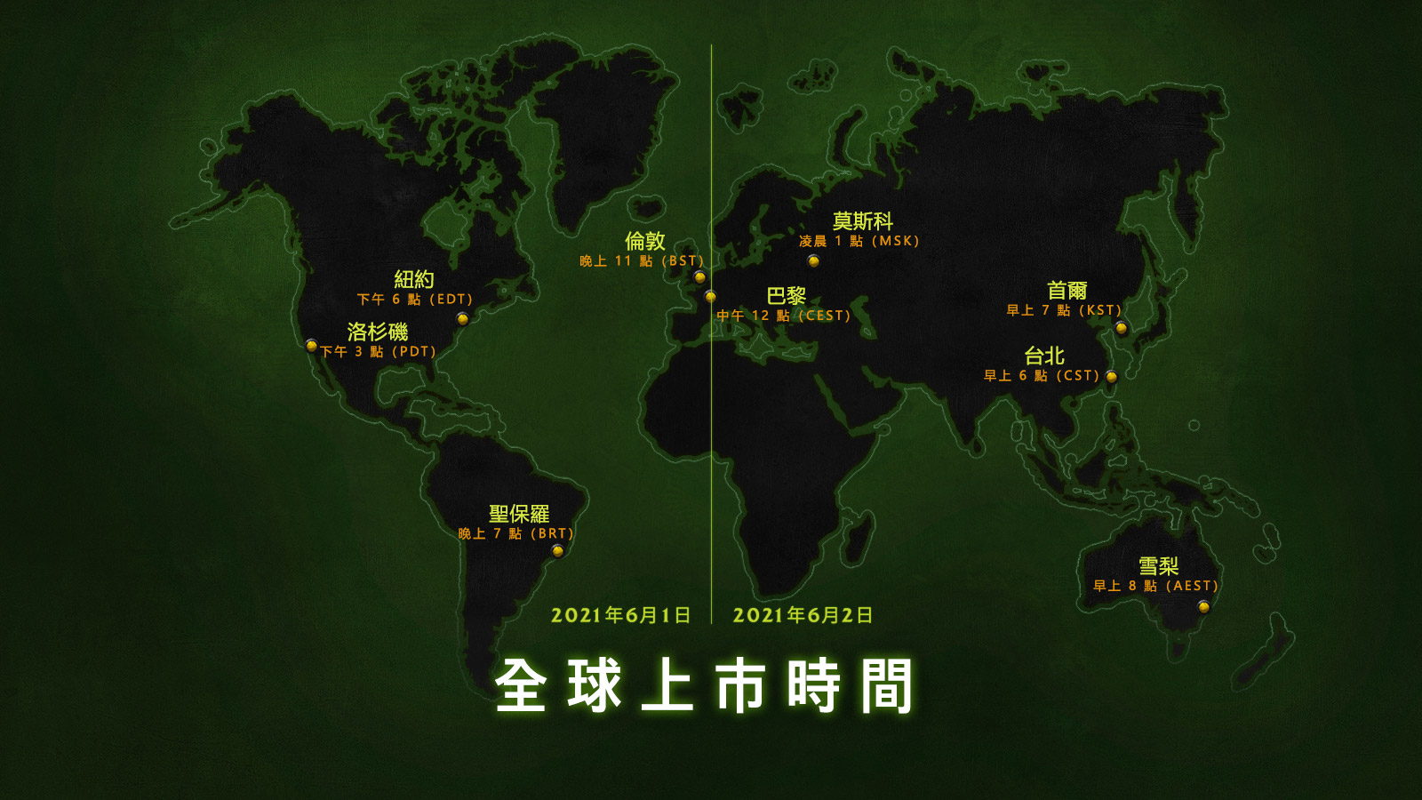 A map displaying release times in several countries.